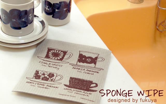 spongewipe_top_img.jpg