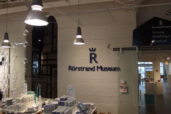 ロールストランド博物館に行ってきた(その3)