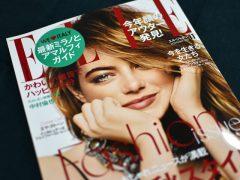 掲載誌「ELLE JAPON 2018年11月号」「NEXTWEEKEND 2018 Autumn&Winter」のお知らせ