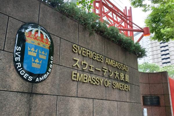 スウェーデン大使館でレクサンドのサマーコースについてお話しました