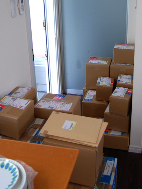 0530_boxes.jpg