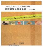 0801book.jpg