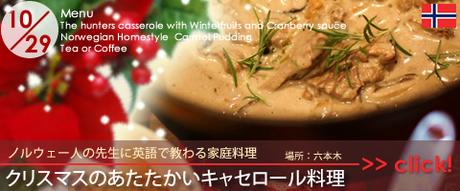 cook-0910-top_banner.jpg