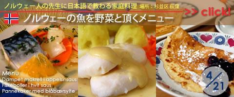 cook-1004-top_banner.jpg